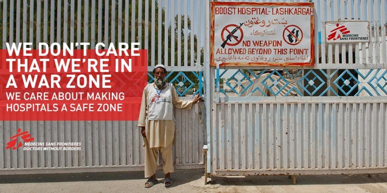 we_care_campaign